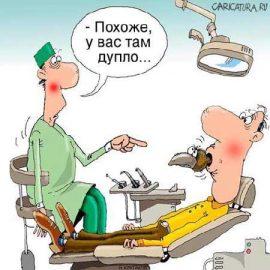Лечение зубов и отбеливание